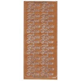 Stickers Tillykke kobber 6677